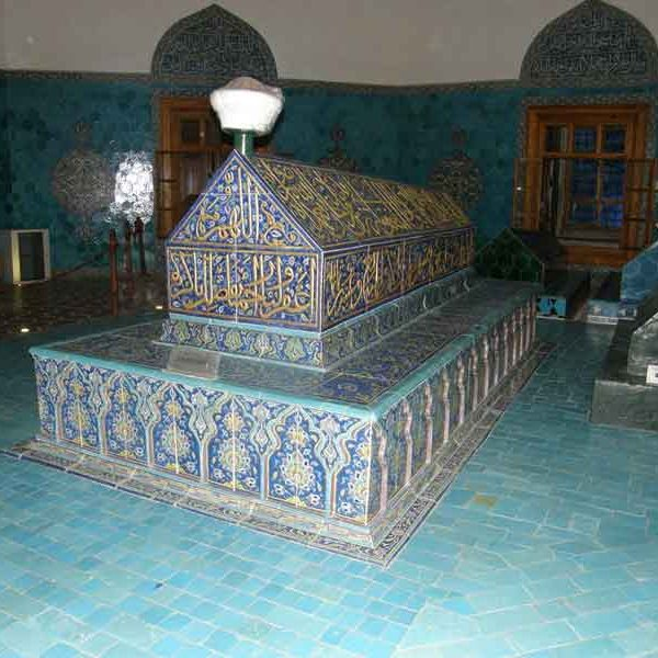Bursa Sultan Mehmet Celebi Tomb