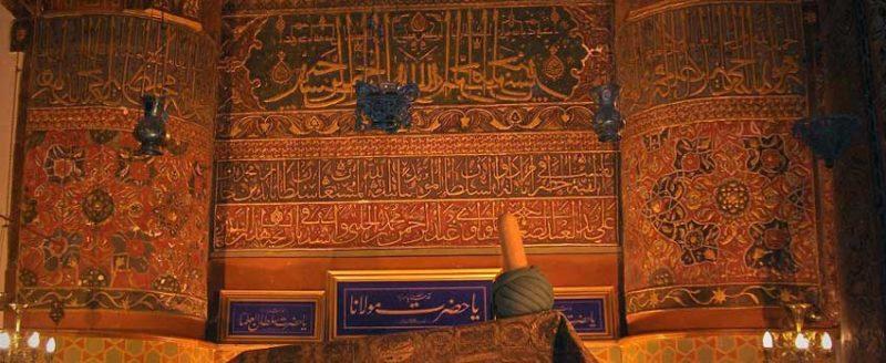 The Silk Prayer Carpet in Mevlana Museum Konya
